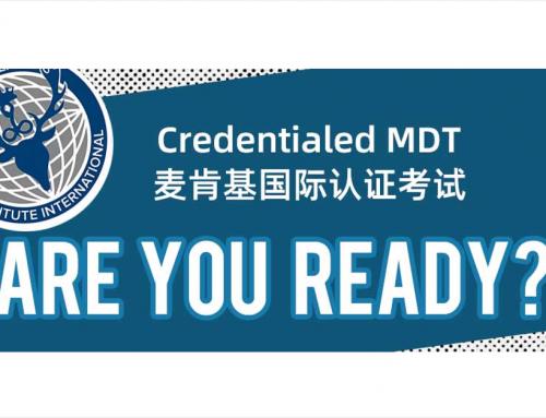 麦肯基官方认证考试首次在中国举办,Are you ready?