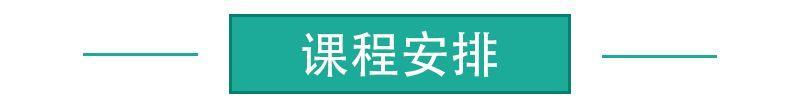OGI北京站-MT3腰椎、骨盆及下肢的现代手法治疗
